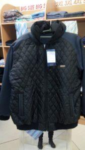 Зимние куртки большых размеров Miele. Различные цветовые варианты.